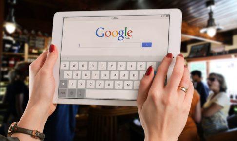 複合キーワードとは?検索ツールの使い方~調べる方法まで全てお伝えします!