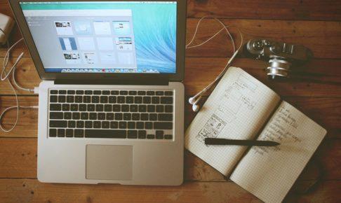 コーチングビジネスを軌道に乗せるためのメディア戦略!情報配信ブログとは?