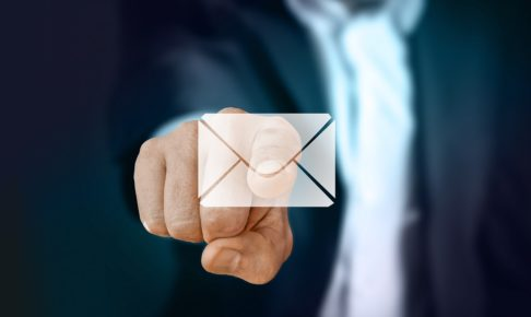 リストマーケティングとは?王道のインターネットビジネスのやり方をお伝えしていきます。