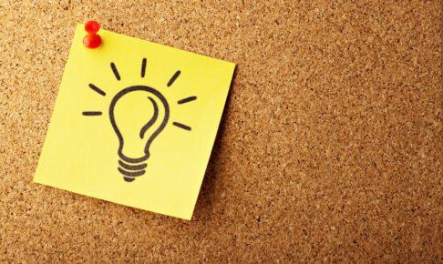 起業アイデアがないとお嘆きなあなたにおすすめするコンサル型起業とは?