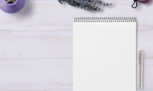 ブログ記事のネタ探しに困らなくなるツールの使い方