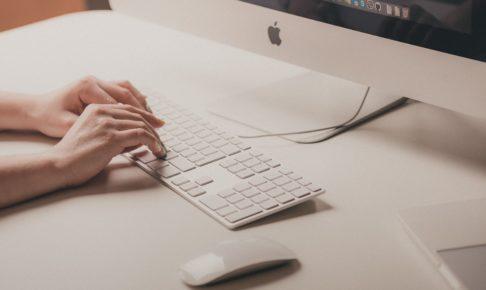ブログを収益化するには?ブログビジネス別収益化難易度
